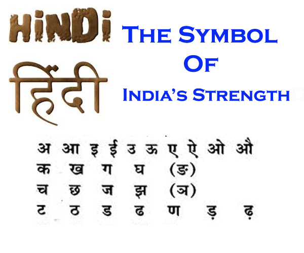 Hindi – The Symbol Of India's Strength