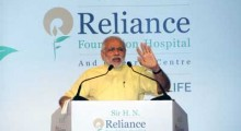 PM Narendra Modi Visited Mumbai To Inaugurates Reliance Foundation Hospital