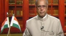 Pranab Mukherjee- The Thirteenth President Of India