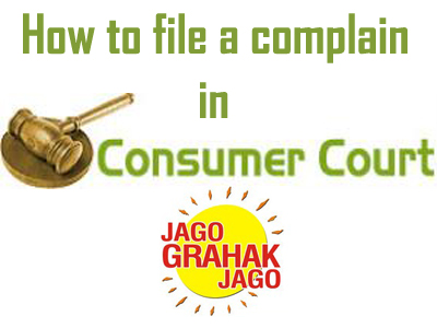 How To File A complaint In Consumer Forum And How Effective They Are?